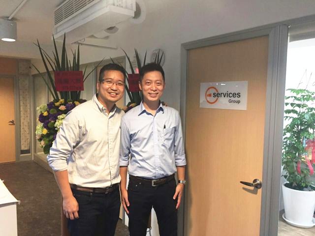 热烈庆祝ESG集团台湾分公司成立