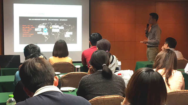 ESG在台举办跨境电商说明会,为台湾卖家带来跨境新机遇!
