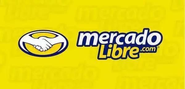拉美电商巨头MercadoLibre ,不可错过的跨境电商新沃土