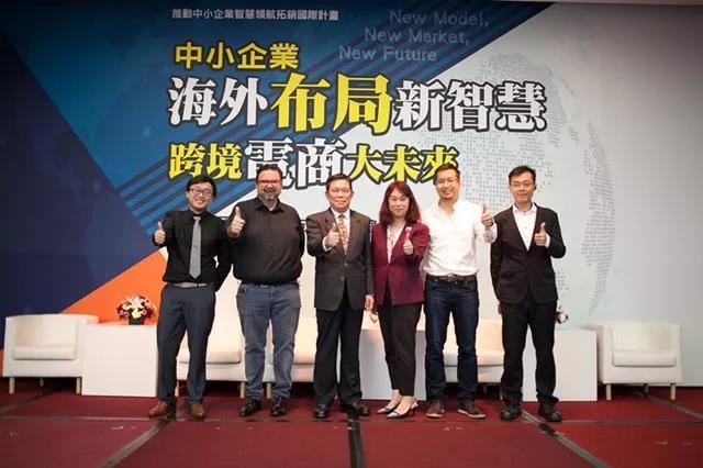 Lazada官方正式宣布:ESG集团是其台湾唯一指定合作伙伴