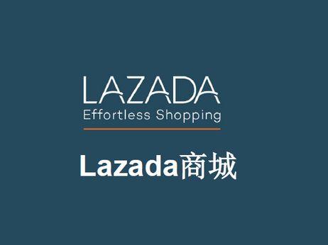 Lazada推出一站式数据分析工具,助(祝)你狗年大旺!