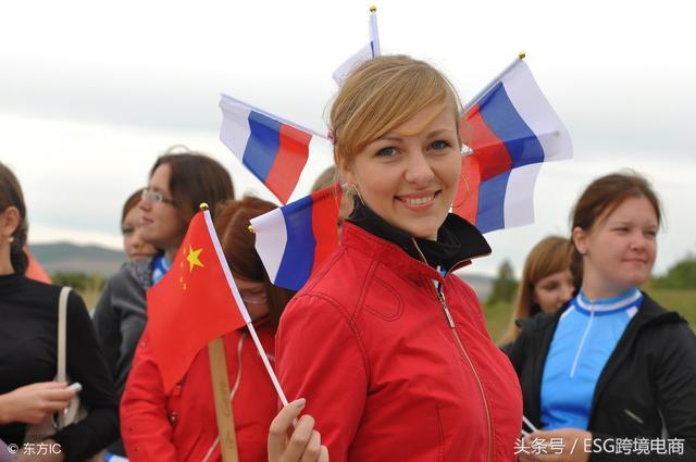 电商选品 | 俄罗斯消费者都喜欢中国的这些产品!