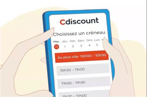 搞定跨境电商物流痛点:Cdiscount发布30分钟精确到货服务!