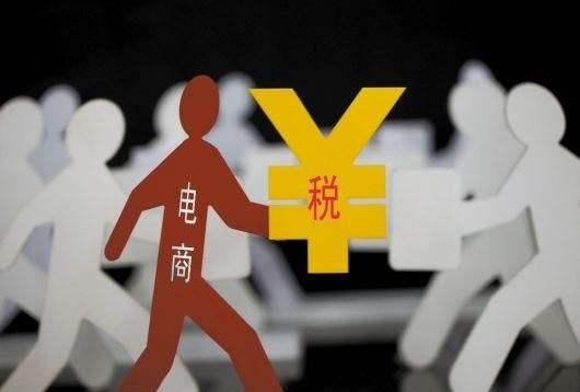 美国进入电商征税时代,这对中国卖家有什么影响吗?